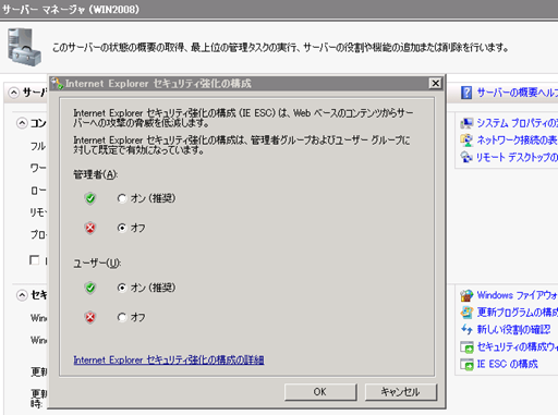 https://pronama jp/2009/06/11/visual-studio-2010-on-windows-7-with